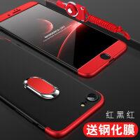 优品iphone6手机壳苹果6s保护套6plus前后全包边i6防摔磨砂硬壳6p男女款ip6潮6sp个
