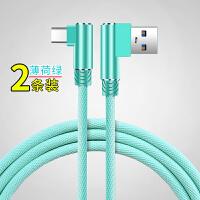 小米6数据线type-c快充线note3充电器mix2华为p20tape-c充电tupe2A快充2s