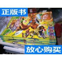 [二手旧书9成新]果宝特攻 1-13册合售,缺第11集。没有赠品。 /?