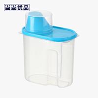 当当优品 五谷杂粮储物罐 塑料防潮密封罐厨房储物盒 1.9L 蓝色