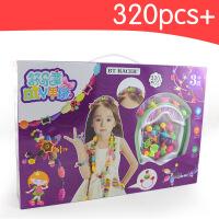 维莱 百变串珠玩具 波普珠 儿童手工DIY益智拼插 女孩项链 幼儿园礼物 6608A-320pcs+