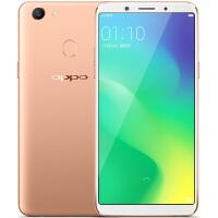 【当当自营】OPPO A79 全面屏 4GB+64GB 香槟色 全网通4G手机