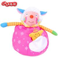 LALABABY布书布艺玩具婴幼儿安抚宝宝小伙伴 星星羊安抚