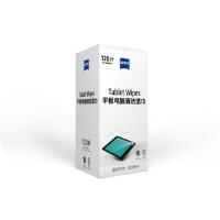 ZEISS德国蔡司平板电脑清洁湿巾便捷眼镜相机手机擦镜纸一次 120片