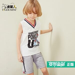 小虎宝儿童装男童纯棉套件2018新款2件套夏装V领中大童短袖T恤潮