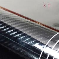 点缤 汽车用品碳纤维贴纸 立体车身贴膜改装内饰装饰全车贴拉花3D改色膜