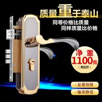 门锁室内卧室房门锁 欧式门锁锁具家用木门锁三件套n4z