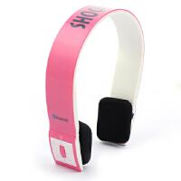 shockwave冲击波 SHB-901BH 蓝牙置麦可通话 有线无线双用耳机 亮粉色