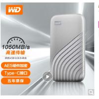 WD西部数据移动硬盘(西数固态移动硬盘) My Passport USB3.1 SSD移动硬盘256G/512G/1T