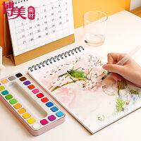 儿童固体水彩颜料套装初学者写生24色36色分装自来水笔水粉画工具