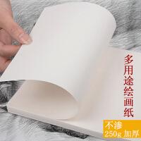漫画肯特纸 加厚原稿纸A4 A3 A5 马克笔手绘纸素描绘图纸 彩铅纸