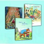 无字书绘本大师罗杰斯《男孩儿与熊》绘本系列