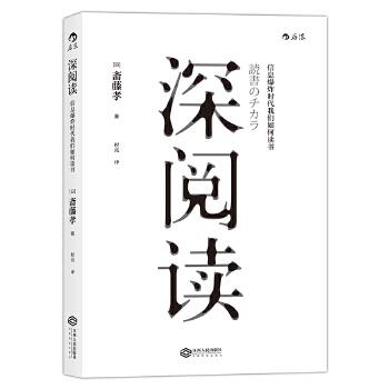 深阅读(pdf+txt+epub+azw3+mobi电子书在线阅读下载)