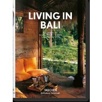 现货塔森出版住在巴厘岛 英文原版LIVING IN BALI 东南亚风格建筑艺术设计 热带风室内设计 巴厘岛生活艺术画册