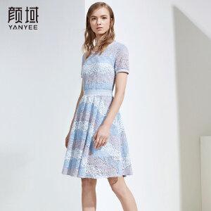 颜域新款蕾丝钩花条纹连衣裙中长款拼色收腰优雅女士新款裙子女夏