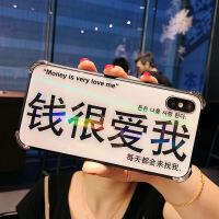 潮牌文字苹果8plus手机壳个性男女iPhone7软边硅胶套7plus玻璃壳苹果X全包6splus手