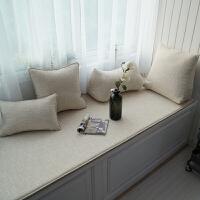 简约纯色窗台垫装饰垫子飘窗垫薄款四季防滑异形榻榻米垫卡座定做 定制按平方计价(1.5公分厚)
