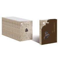 【二手旧书9成新】【正版包邮】西域美术全集金维诺天津人民美术出版社