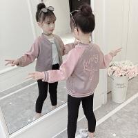 女童外套秋装2018新款韩版童装儿童短款时尚休闲夹克女孩秋季上衣