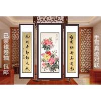 字画中堂对联牡丹花鸟国画书画真迹已装裱装饰新中式客厅大堂挂画