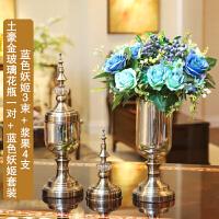 20180512094220511美式餐桌客厅装饰品摆件欧式家居水晶玻璃金属花瓶仿真花插花花器 土豪金水晶玻璃花瓶一对