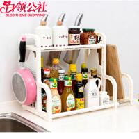 【】白领公社 厨房用品 整理收纳 多功能置物架 2层收纳架厨房调味架双层置物架菜板架