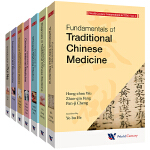 【预订】World Century Compendium to Tcm (A 7-Volume Set) 978193