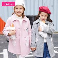 【3件3折到手价:119】笛莎女童呢大衣冬季新款中大童毛呢外套儿童韩版中长款冬装