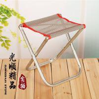 金属户外钓鱼凳 折叠凳 不锈钢网布凳子 铁凳子换鞋凳