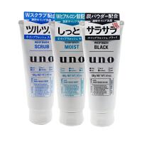 资生堂(Shiseido)UNO吾诺男士洗面奶130g*3支组合装  随发