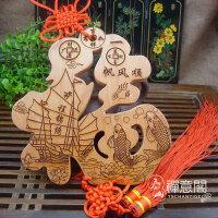 木雕家居装饰挂饰 桃木玄关中国结福字墙挂件