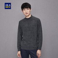 HLA/海澜之家圆领套头毛衫2018秋季新品羊毛柔软长袖毛衫男