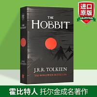 霍比特人The Hobbit魔戒 指环王前传 托尔金 英文原版小说 华研原版
