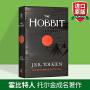 霍比特人 英文原版 The Hobbit 魔戒指环王前传 全英文版 托尔金史诗奇幻文学小说可搭冰与火之歌权利的游戏哈利波特全套
