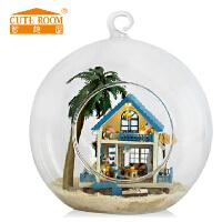 智趣屋 手工diy小屋浪漫迷你爱琴海岛屿森林梦房子模型拼装玻璃屋