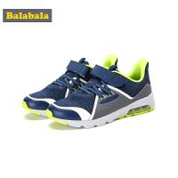 【3件3折价:89.7】巴拉巴拉儿童鞋子男 男童新款冬季大童鞋12-15岁跑步鞋气垫鞋