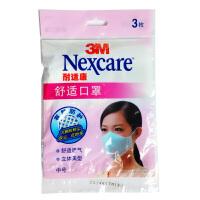 3M 口罩 8660耐适康防尘口罩(3只)耳带式透气 中号