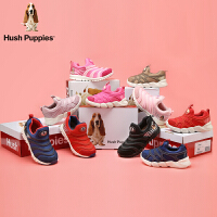 暇步士Hush Puppies童鞋春秋新款儿童运动鞋男女童毛毛虫莱卡布休闲鞋 (0-10岁可选)