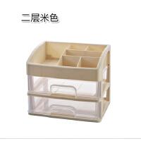 办公桌面置物架整理盒储物盒多层抽屉式化妆品收纳盒首饰盒