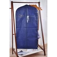 韩国原单l 西服防尘罩挂衣袋 透明无纺布大衣罩 布艺收纳袋衣服罩 深蓝色 60*150cm