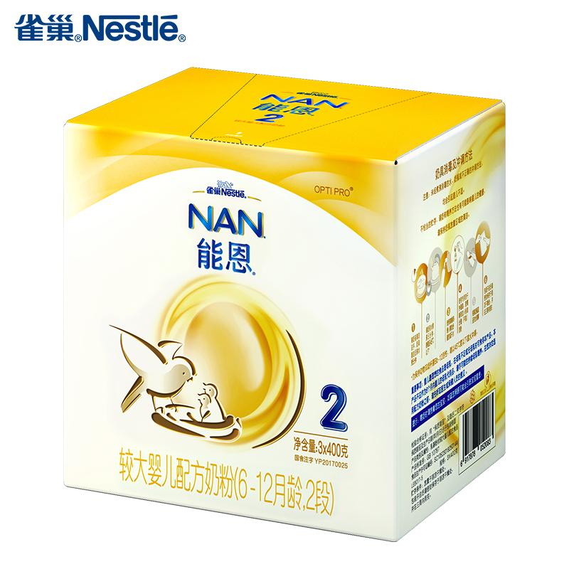 [当当自营]Nestle雀巢能恩2较大婴儿配方奶粉三联装 3*400g 合理配比 科学营养  含核苷酸 含牛磺酸