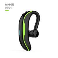 20190718120206821优品 无线蓝牙耳机车载运动入耳塞式 适用于华为p20 p10 mate10荣耀v10