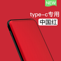 type-c自带线充电宝超薄快充手机移动电源便携冲小米华为三星