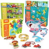 婴幼儿童益智三木质制拼图1-2-3岁宝宝早教智力开发小男女孩玩具