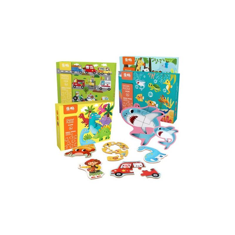 婴幼儿童益智三木质制拼图1-2-3岁宝宝早教智力开发小男女孩玩具 礼盒包装 益智动脑 9种图案选择 9大块拼图