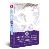 琴帝典藏版11 唐家三少 唐家三少 湖南少年儿童出版社 9787556235957