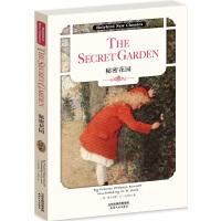 秘密花园:THE SECRET GARDEN(英文原版)