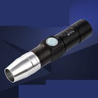 365nm紫外线手电筒可充电测荧光剂检测笔面膜婴儿验钞灯迷你