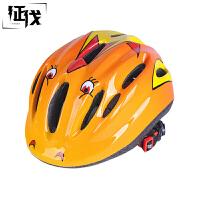征伐 儿童头盔 可爱自行车轮滑溜冰头盔滑板车护具安全帽户外骑行运动半盔