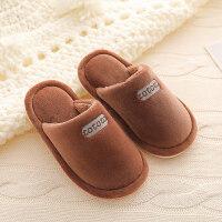 冬季韩版可爱居家室内儿童棉拖鞋女童家用防滑保暖亲子鞋男童冬天